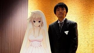 Cận cảnh tiệc cưới phong cách VR với cô dâu là một... nhân vật anime