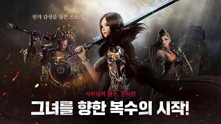 Bom tấn di động Blade & Soul Revolution chính thức ra mắt