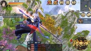 Game mới Cẩm Y Vệ Mobile được mua về Việt Nam