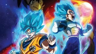 Dragon Ball Super: Broly hé lộ trailer đầu tay cực ấn tượng
