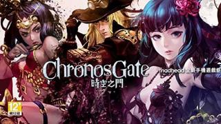 Siêu phẩm mobile Chronos Gate chính thức mở cửa toàn cầu