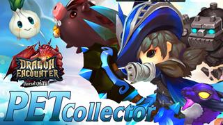 Tính năng nuôi thú ảo trong Dragon Encounter khiến cho cộng đồng người chơi dậy sóng