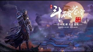 Tencent giói thiệu game mobile 'ăn theo' tiểu thuyết Đấu Phá Thương Khung