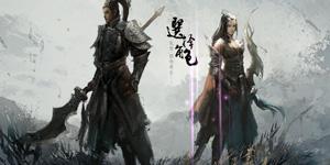 Khám phá quốc chiến hoành tráng trong game Tây Sở Bá Vương