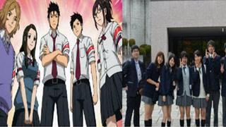Trường học trong anime và ngoài đời thật - chẳng bao giờ giống nhau