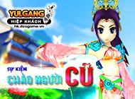 yulgang hiep khach - (Trải nghiệm) Tổ đội cho Người chơi cũ - 05122019