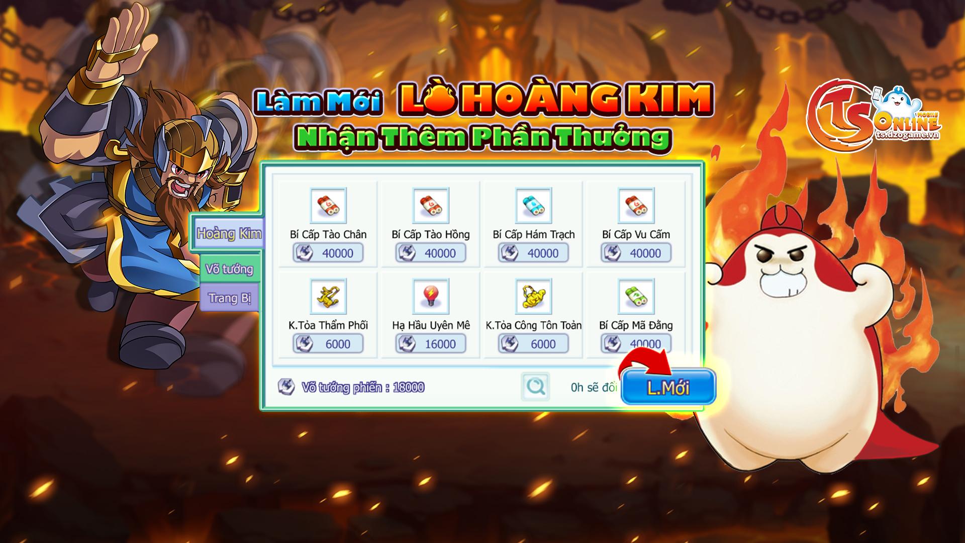 Lò Hoàng Kim