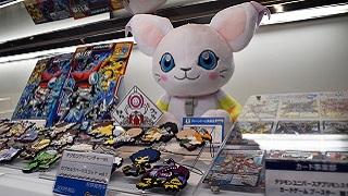 Trờ về tuổi thơ với buổi triển lãm Digimon độc đáo