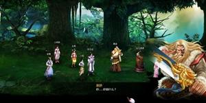 Võ Lâm Ngoại Truyện là game cổ trang đầu tiên tại Việt Nam?