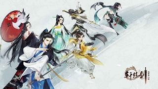 Sword – Game mobile mang đậm phong cách tranh Thủy Mặc của NetEase