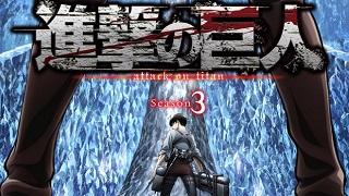 Siêu phẩm anime Attack on Titan season 3 ấn định thời gian ra mắt