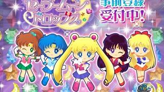 'Sailor Moon' – hội thủy thủ mặt trăng sẽ chính thức đổ bộ lên mobile