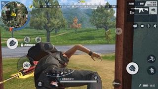 Tính năng nhảy cửa sổ sẽ có mặt ở bản update chiều nay của RoS mobile