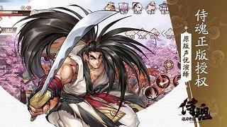 Samurai Spirits – Thêm một gMO đỉnh nữa từ huyền thoại Samurai Shodown
