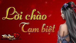 Ra mắt chỉ ba tháng, Tiêu Dao Giang Hồ đã bị Sohagame khai tử