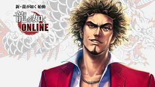 """""""GTA Nhật Bản"""" Yakuza Online vừa mở cửa đăng ký trước"""