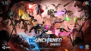 DC Unchained - tựa game MMORPG đề tài siêu anh hùng DC mới trình làng