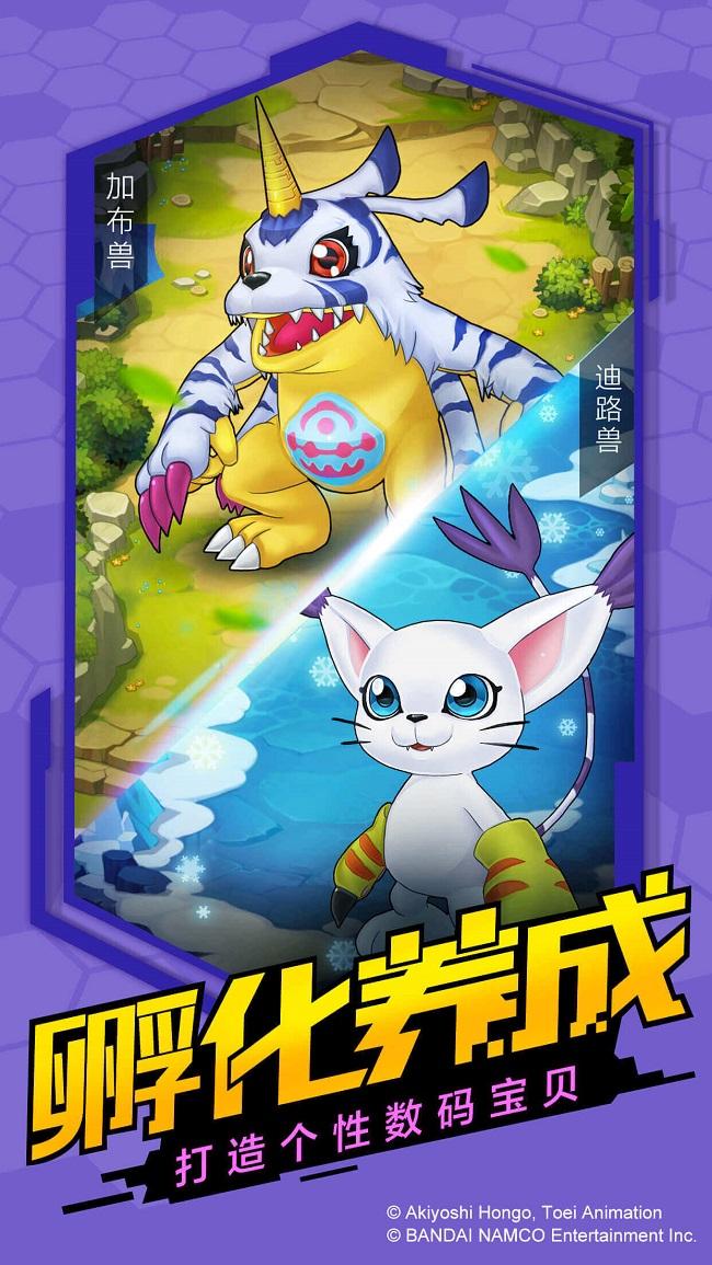 Digimon Encounter - thêm một tựa game mobile đề tài Digimon sắp ra mắt