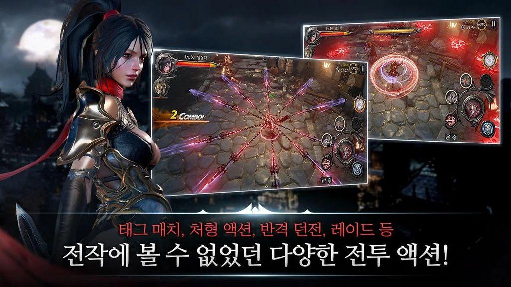 Bom tấn MMORPG Blade II đã chính thức mở cửa Closed Beta