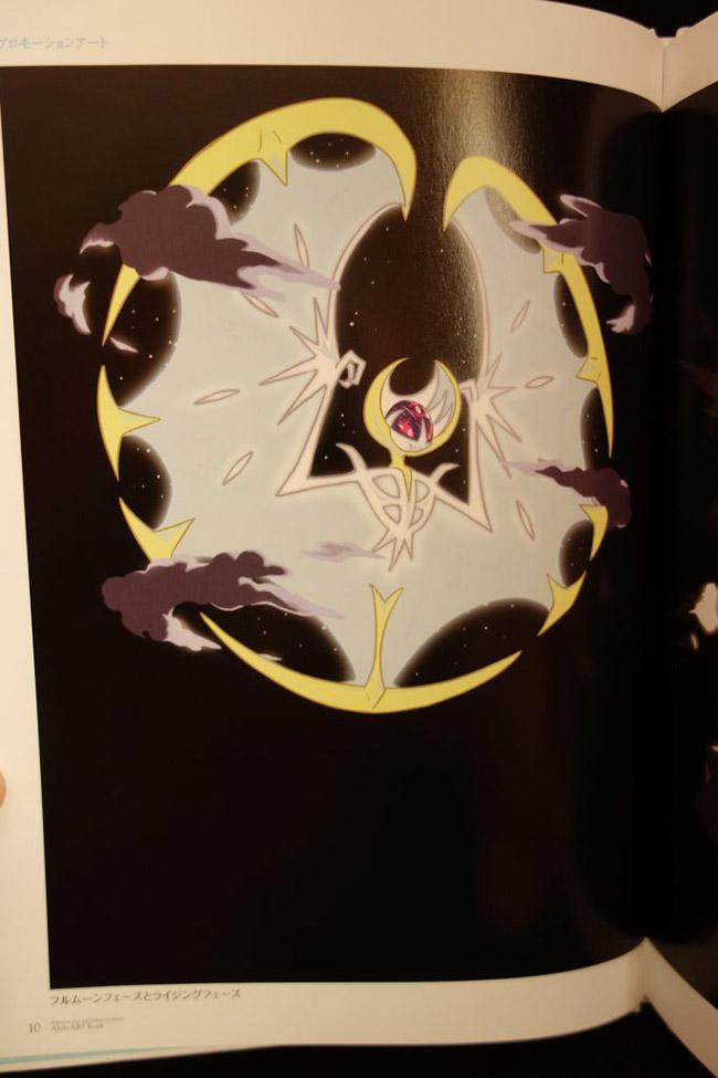 Cận cảnh bộ Aloha Art Book vạn người mê của Pokemon Sun & Moon
