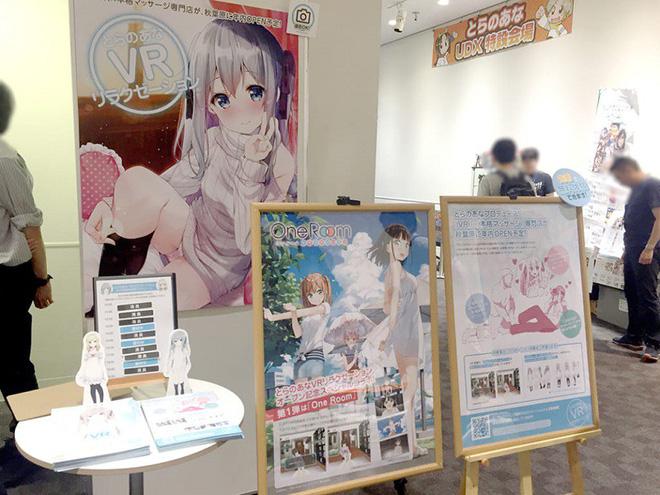 Công ty Nhật cung cấp dịch vụ mát-xa chân thực tế ảo, nhưng người thực hiện lại là đàn ông