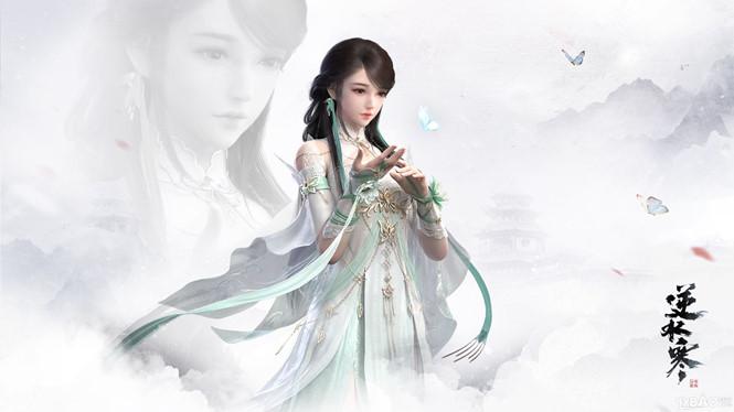 NetEase hé lộ thông tin về dự án Nghịch Thủy Hàn Mobile