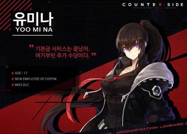 CounterSide - Tân binh ARPG đậm chất Anime cực đã mắt đến từ cha đẻ Elsword