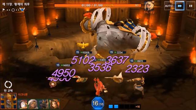 Elune - Tựa game đến từ Hàn Quốc sắp cập bến Việt Nam