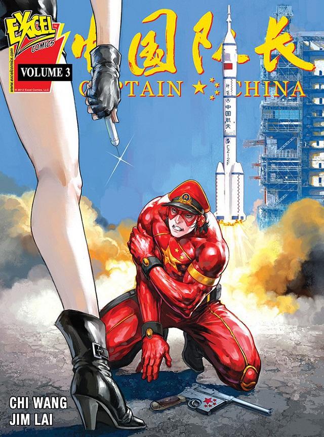 """Trung Quốc rục rịch """"sắm"""" luôn cho mình """"Captain China""""?"""