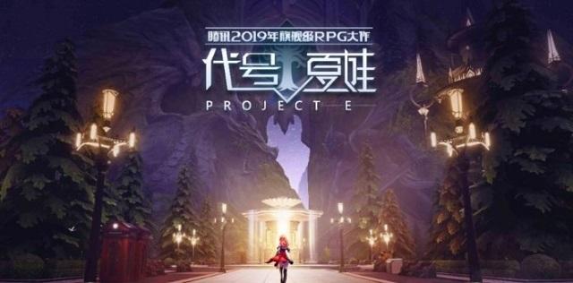 Project E - siêu phẩm game dành cho di động năm 2019 đã lộ diện