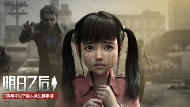 NetEase tung ra game mobile sinh tồn bối cảnh sau tận thế