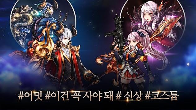 Phiên bản quốc tế của Final Blade sẽ hỗ trợ tiếng Việt