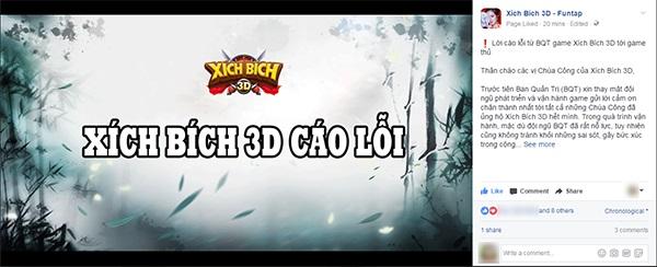 Trước phản ứng quyệt liệt của game thủ, Giám đốc dự án Xích Bích 3D ngay lập tức đưa ra câu trả lời